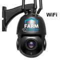 Farmstream 360 Degree WiFi Camera